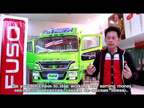 Strategy Services of fuso Kijsetthi fuso dealer truck thailand (English & Chinese Ver.)