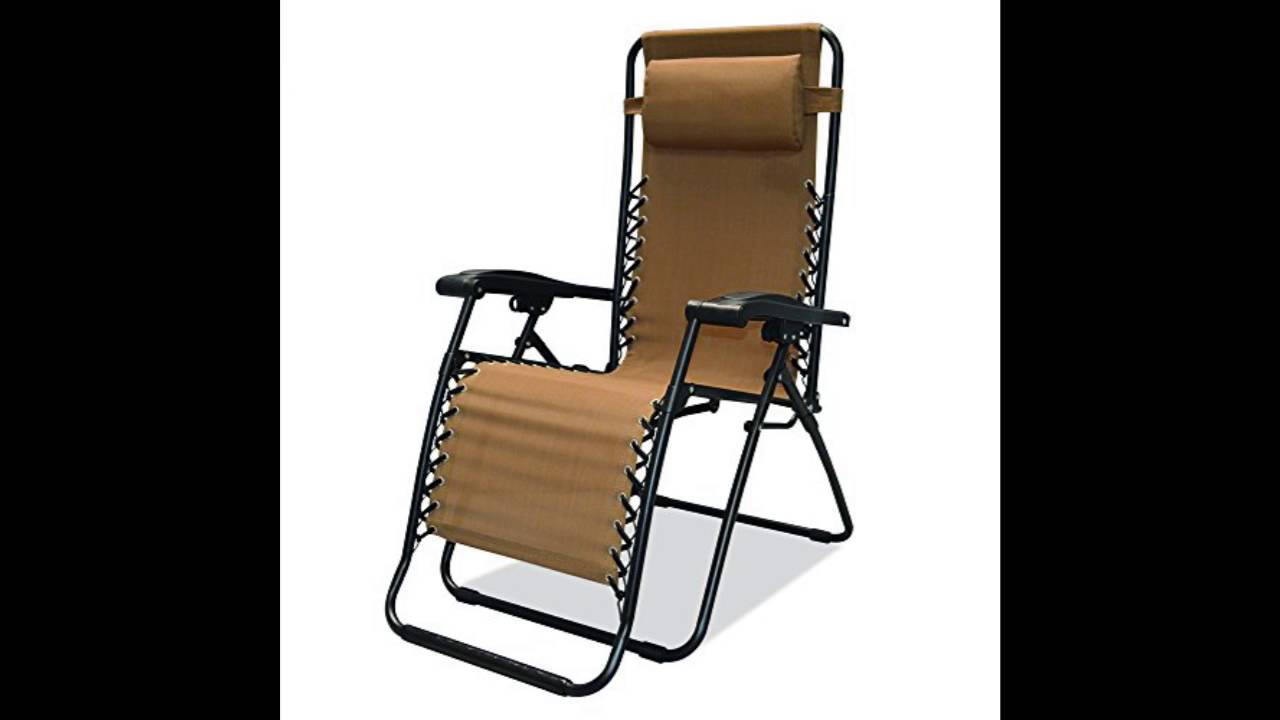 Exceptionnel Caravan Sports Infinity Zero Gravity Chair Beige   YouTube