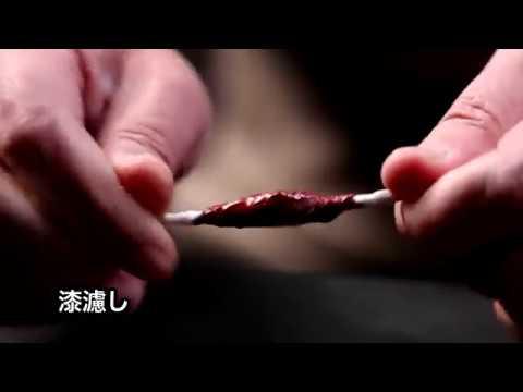 The Art of Kyoto Maki-e (京蒔絵)