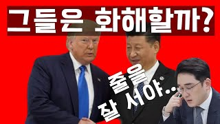 [JYP 인사이트] 미중무역협상 임박, 중국이 미국산 대두를 수입한다...줄 잘서자 이제는 제발, 취업자수로 거짓말 하지 말고...
