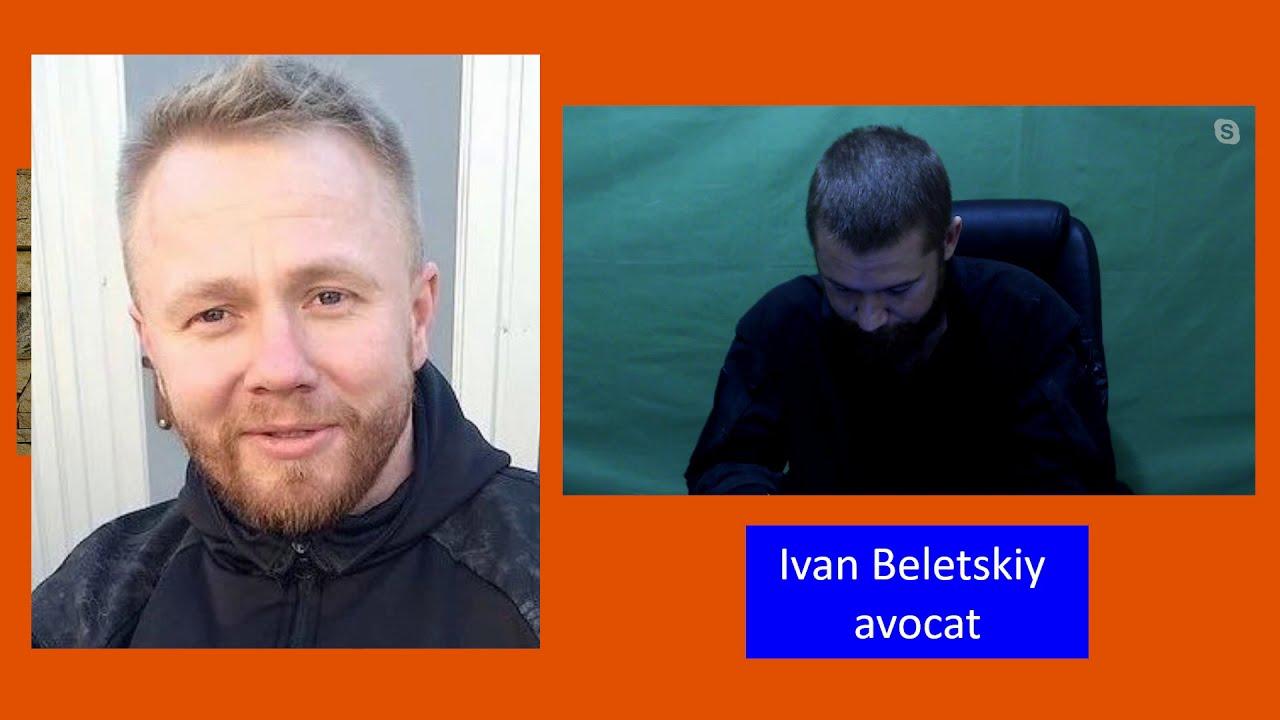Иван Белецкий интервью французскому журналисту по теме ГРУ и Коротких