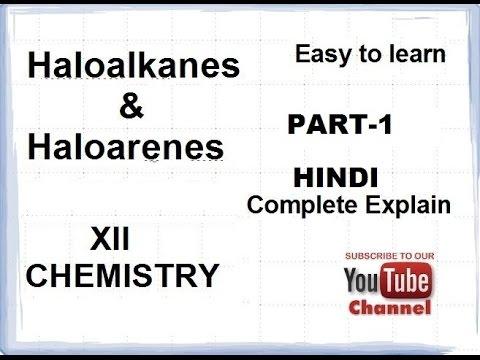 HALOALKANES HALOARENES EPUB