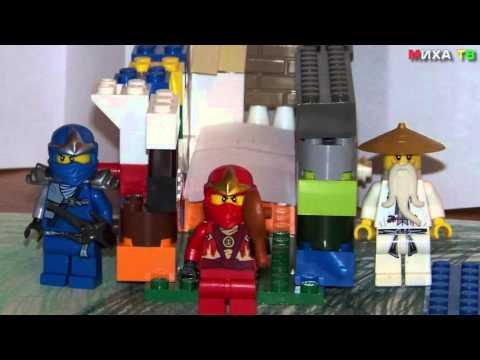 Видео-комикс по мотивам Лего Ниндзяго, эпизод День рождения Кая