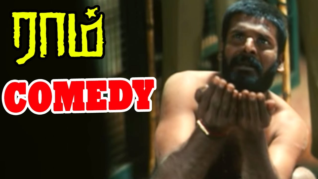 Raam | Raam Tamil Movie Full Movie Comedy scenes | Bigg Boss Tamil Ganja Karuppu Epic comedy scenes