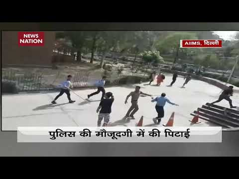 WATCH: Patient's family beaten by bouncers in police presence at Delhi AIIMS Mp3