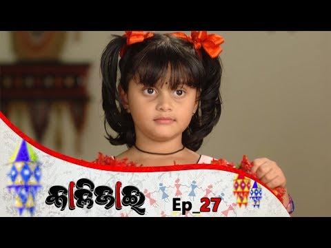 Kalijai   Full Ep 27   13th Feb 2019   Odia Serial – TarangTV thumbnail