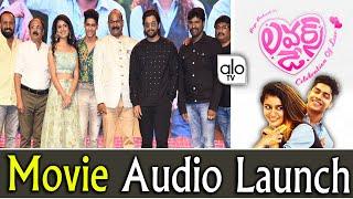 Lovers Day Movie Audio Launch   Allu Arjun   Priya Prakash Varrier   Roshan Abdul Rahoof   Alo TV