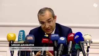 В Азербайджане началась выдача студентам кредитов на образование