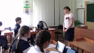 Фрагмент тематического урока физики для конкурса