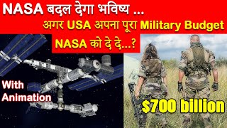 अगर USA अपना पूरा Military budget NASA को दे दे | NASA Plans if they got Big Budget | NASA News