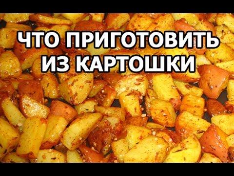 Очень  вкусные картофельные оладьи - картофельные котлеты.