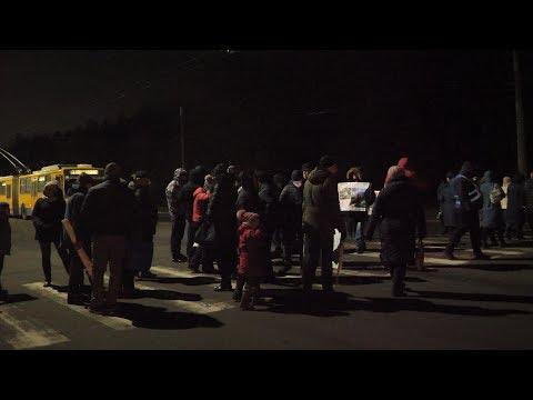 У Житомирі на проспекті Миру мітингувальники перекривали дорогу
