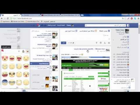 Codes Perfect FACEBOOK CHAT 2015