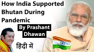How India Supported Bhutan During Pandemic with New Trade Routes and Medicine Current Affairs 2020