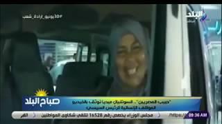 """""""حبيب المصريين"""".. السوشيال ميديا توثق بالفيديو المواقف الإنسانية للرئيس السيسي"""