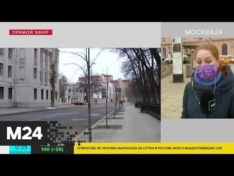 Москвичи рассказали, что вынуждены выходить из дома из-за работы - Москва 24