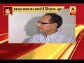 MP: CM Shivraj may end his indefinite fast today, says source