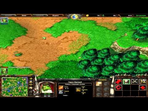 Warcraft 3 Коды , Читы