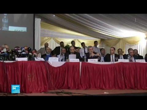 معارضون جزائريون يعقدون اجتماعا -تشاوريا- لاختيار مرشح للانتخابات الرئاسية  - نشر قبل 2 ساعة