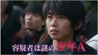 元こども店長は「もうこんな男前に」 加藤清史郎、「相棒」出演に「成長...