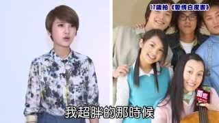 20121109 蘋果娛樂新聞 楊丞琳跳有氧享瘦 thumbnail