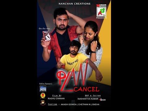 Plan Cancel - award winning kannada short film - +- tive    award winning    kannada    short film