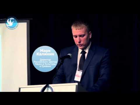 I Молодежный экономический форум