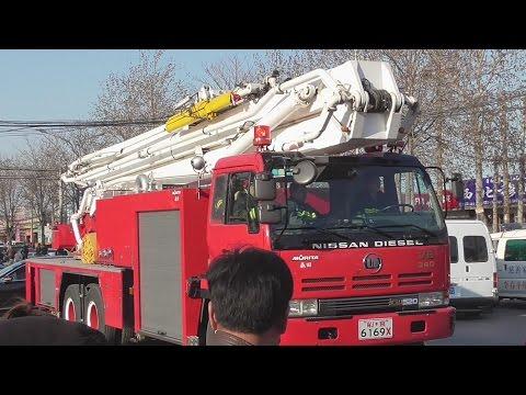 Beijing power plant fire scene 01