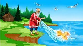 Русские сказки на французском языке.#2 Сказка о золотой рыбке