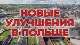 В Польше открывают парикмахерские и рестораны с 18 мая. III этап послаблений