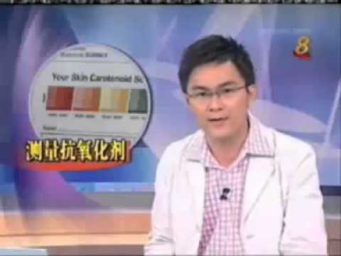 Pharmanex Biophotonic Scanner in Singapore News