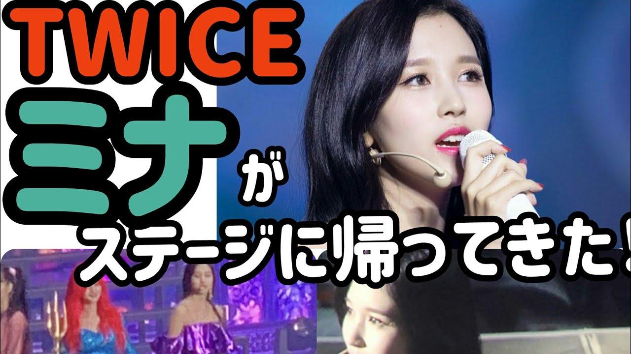 twice ライブ 福岡