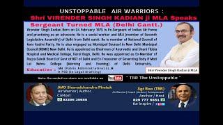 Shri VIRENDER SINGH KADIAN MLA Speaks Part - 3