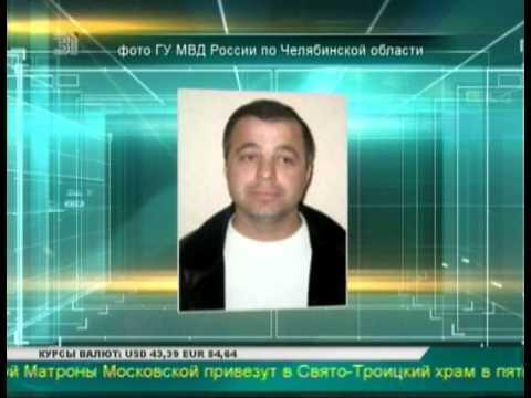 В Челябинске убит криминальный авторитет Мамука Небиеридзе  Неизвестные расстреляли его около дома