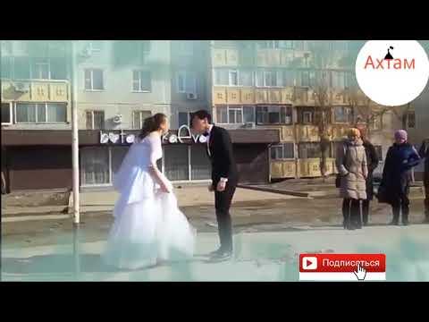 Жених ударил невесту - Смотреть видео без ограничений