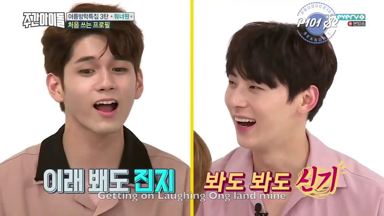 WANNA ONE | Reasons Why They Are Worth Your Fangirl Screams