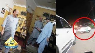 Maryam Nawaz releases 2 more alleged videos of Judge Arshad Malik