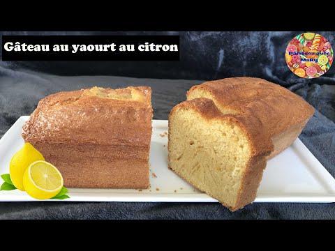 🍋-gâteau-au-yaourt-au-citron-super-moelleux-facile-et-rapide