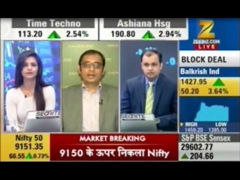 Mr. Pradeep Gupta - Zee Business, First Trade, 17 May 2017