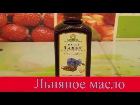 Масло льна: полезные свойства, применение и противопоказания