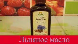 Льняное масло  Полезные свойства  При каких недугах может помочь