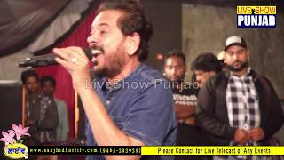 Download song Romy Ranjan (Tu Chete Aauno Hat Ja) At Vill. Nurpur