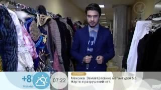 """""""Призрак Оперы"""". Премьера"""