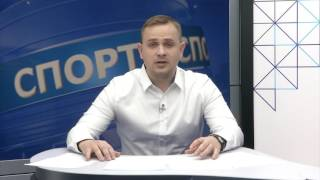 Астрахань.Спортобзор.01.04-07.04
