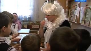 Центральная детская библиотека в п.Кавалерово отмечает 60-летие