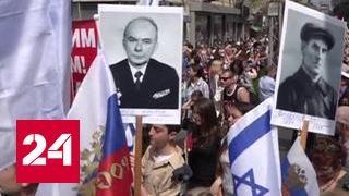 Израиль присоединился к акции