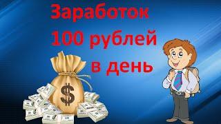 Как заработать в интернете много денег? Мой способ делать 300 000 в месяц на olymp trade
