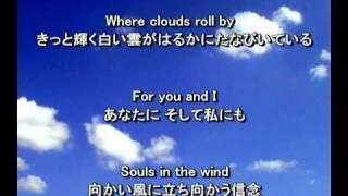ダイアナ・ロス If We Hold On Together  日本語訳 thumbnail