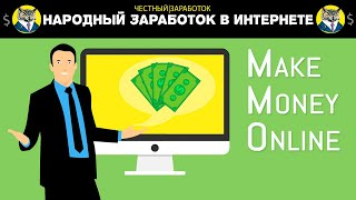 CGC CAPITAL VS VGC HOLDING   MAKE MONEY ONLINE   PASSIVE INCOME   ИНСТРУКЦИЯ ПО ЗАРАБОТКУ СВЕЖАЯ