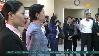 Госсекретарь приняла участие в открытии центра китайской медицины в Астане
